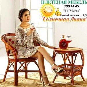 Liana Solntseva