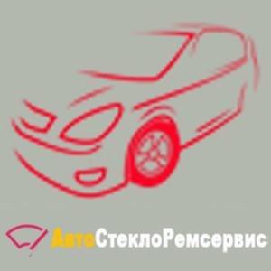 АвтостеклоРемСервис