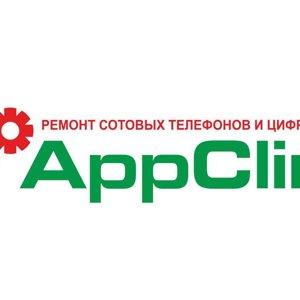 Appclinic