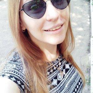 Горохова Ольга