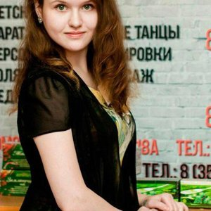Александра Шахова