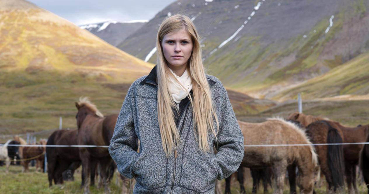 знакомые известные исландии и люди