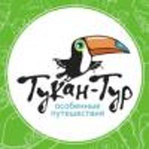 Тукан-Тур