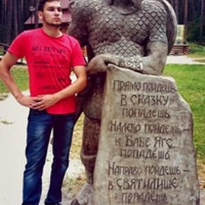 Рома Быковский