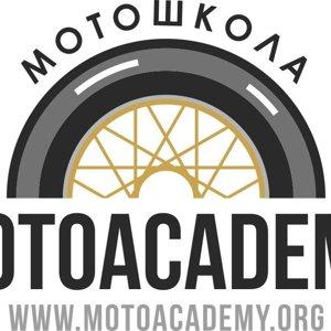 МОТОАКАДЕМИЯ, ООО