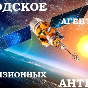 Городское Агентство Телевизионных Антенн