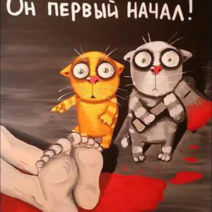 Добрые коты