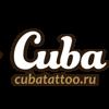 Куба, тату-студия