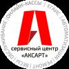 Акcарт