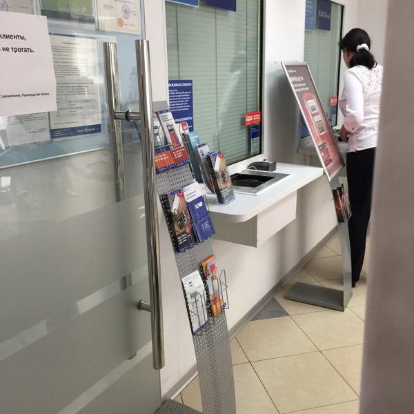 банки выдающие кредит наличными без отказа