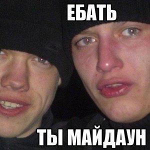 ya_maidayn
