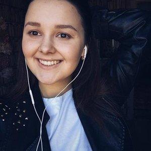 Алина Абрамчук