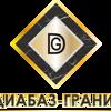 Диабаз-Гранит