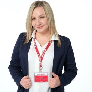 Татьяна Балукова
