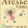 Kykolka