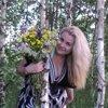 Tatyana Perevedentseva