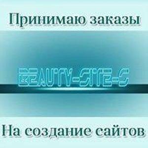 Товары Алиэкспресс