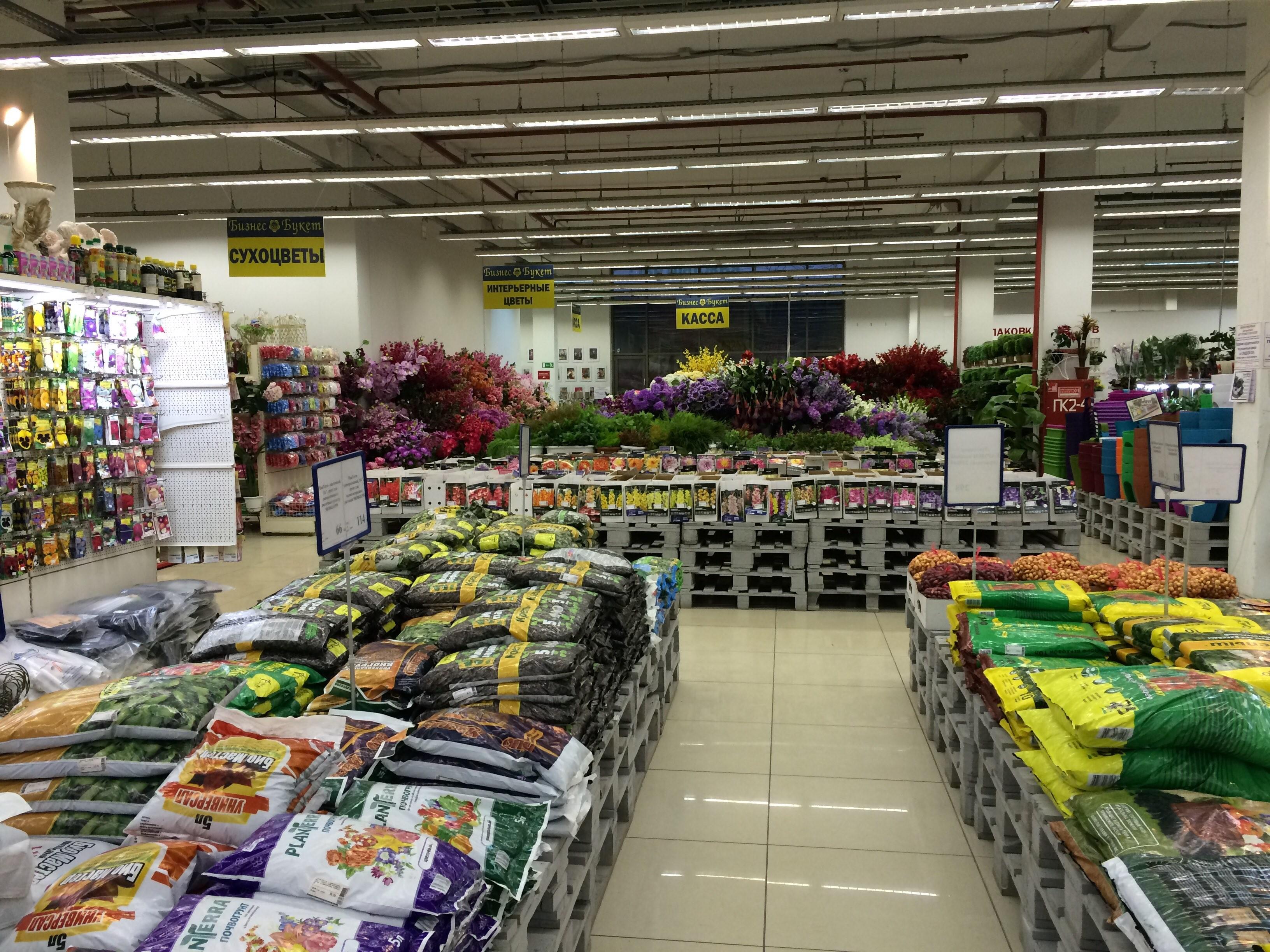 Бизнес-букет каталог, розовых пионовидных тюльпанов