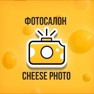 Cheese Photo Челябинск