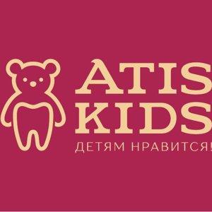 АТИС КИДС