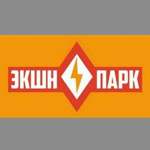 Экшн Парк