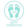 Центр подологии Евы Корнеевой