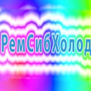 РемСибХолод