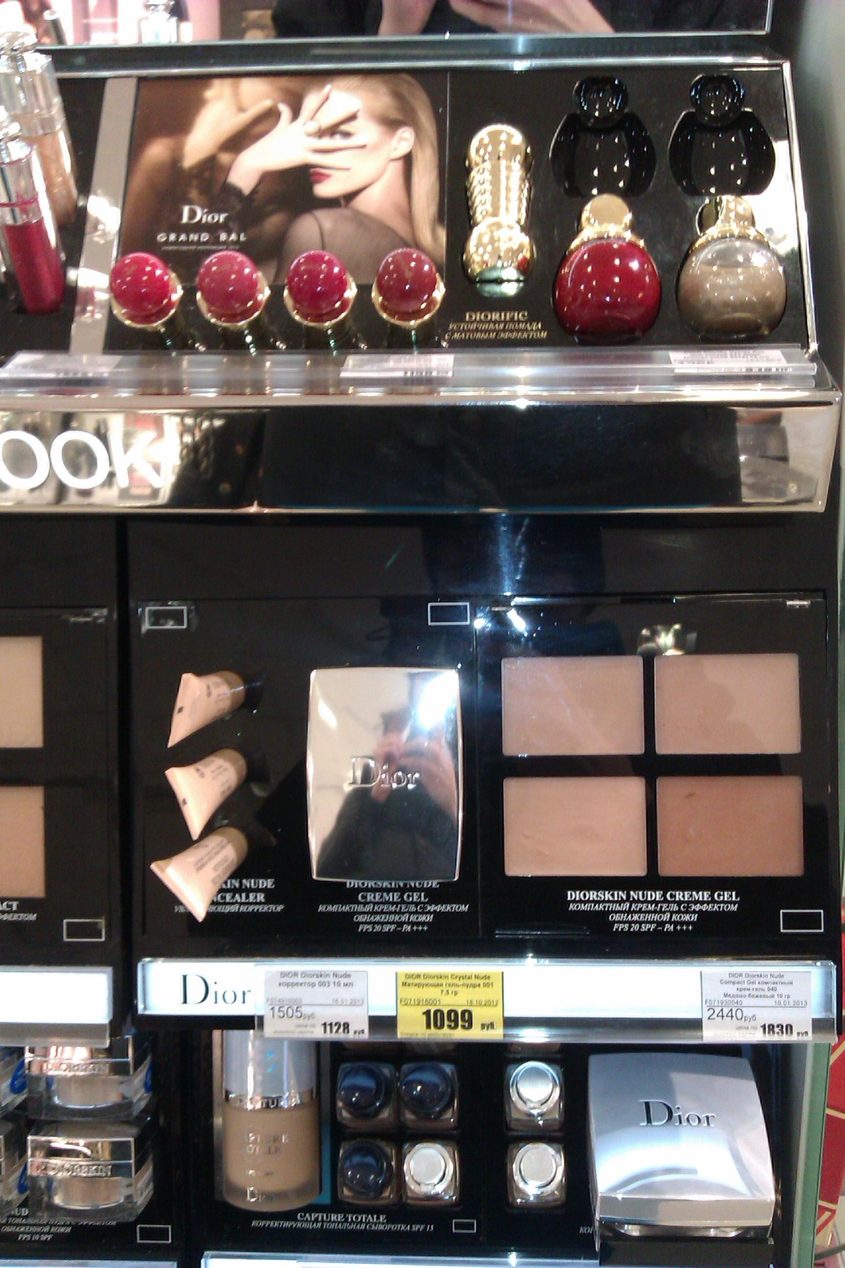 Рив гош косметика и парфюмерия купить косметика nyx где купить в волгограде