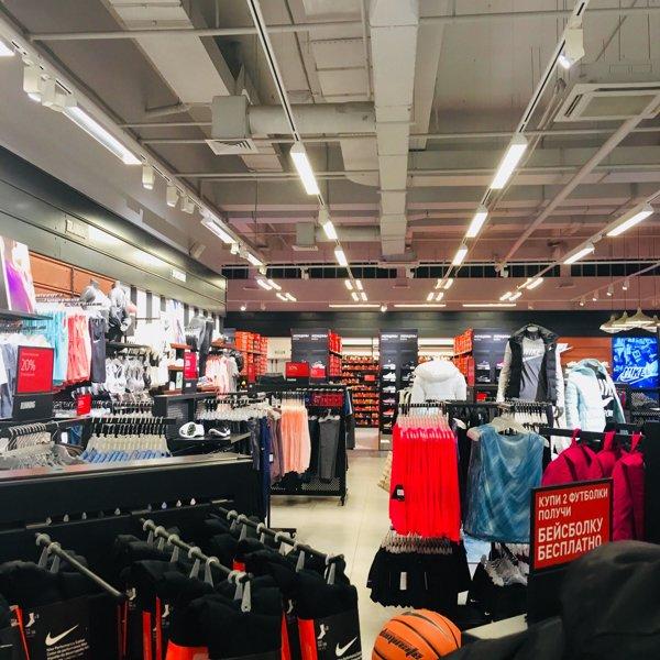 1d15d2fc Nike, дисконт-центр спортивной одежды и обуви в Новосибирске на ...