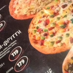 Фруктовая пицца 😁