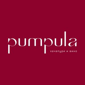 Pumpula
