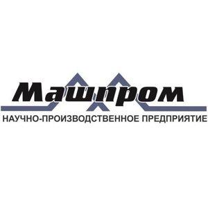 Машпром, ЗАО