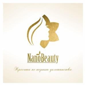Нано Бьюти