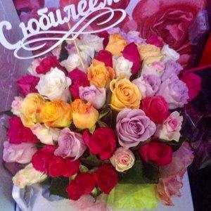 Магазин цветов абакан каталог — photo 13