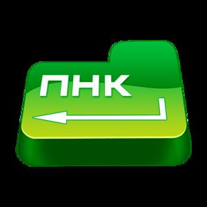 ПНК, ООО