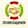 Помощник, интернет-магазин строительных и отделочных материалов