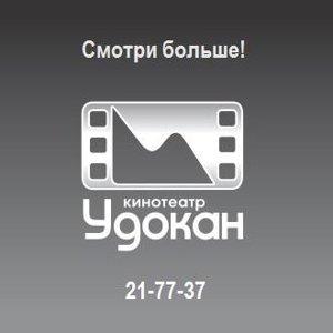 Удокан
