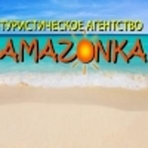 amazonka.tour