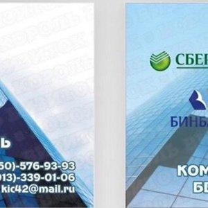 kuzbass_rielt
