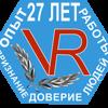 Центр практической наркологии В.В. Русакова