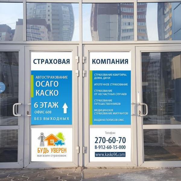 В ПаркХаусе нас легко найти с ул. учителей, отдельный вход и сразу на лифте на 6 этаж