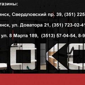 Lokos-audio