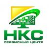 НКС Сервисный центр       ИП Горщик В.А.