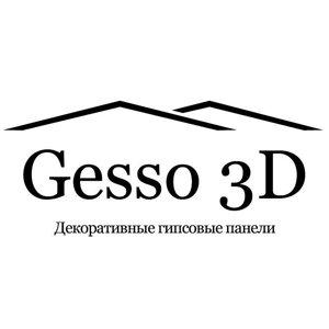 Gesso3d