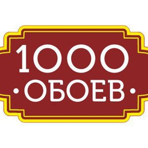 1000 обоев