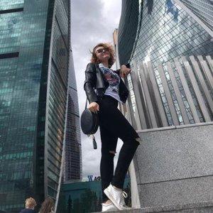 Ekaterina Danilenko