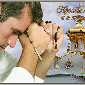 Сергей&Алина