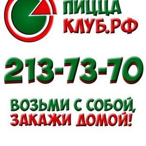 ПИЦЦА-КЛУБ.РФ