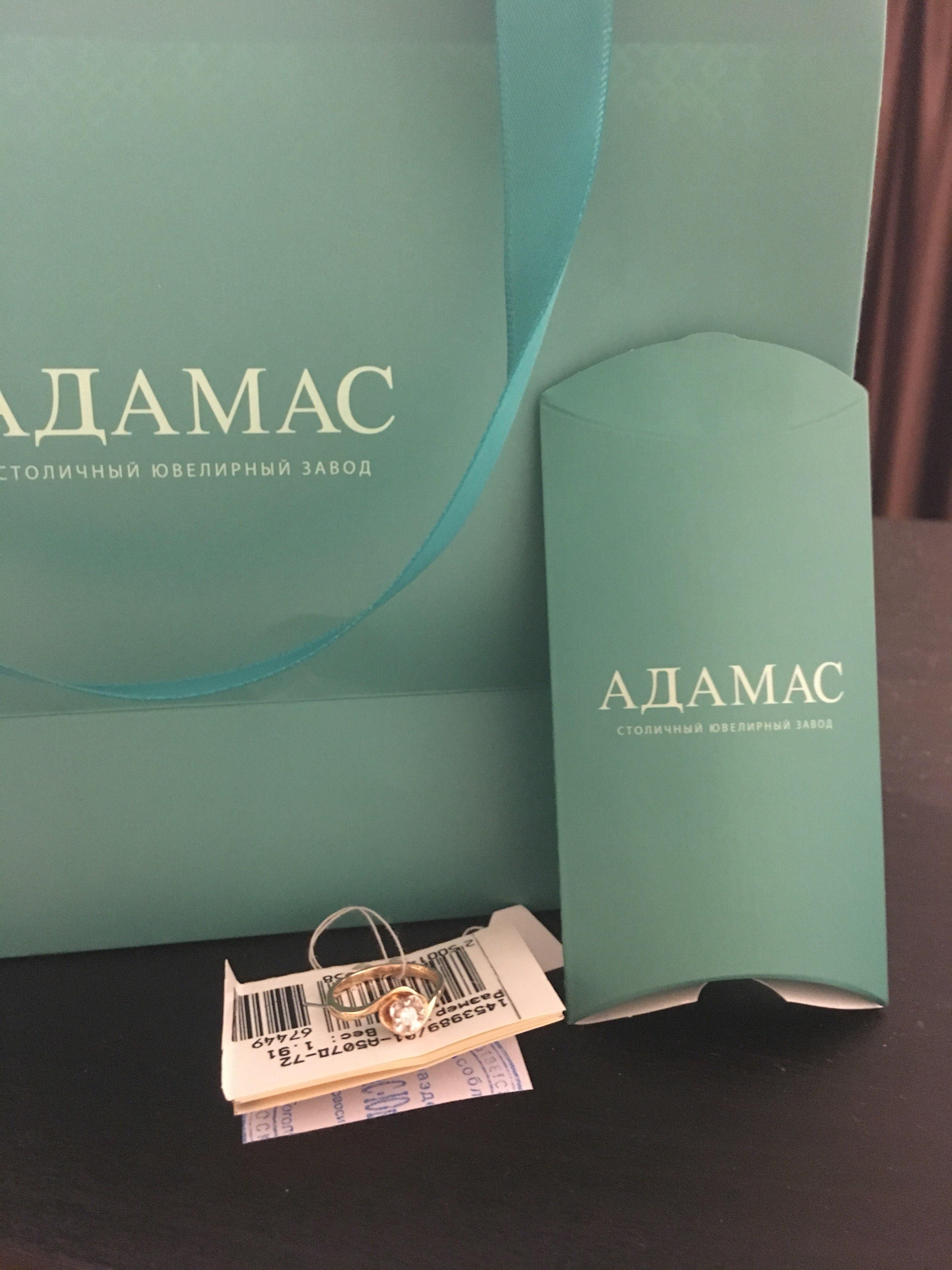 Адамас, сеть ювелирных магазинов в Новосибирске — отзыв и оценка — Нахалка 4f46d637cd9