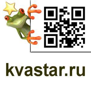 kvastar.ru - Доска Объявлений